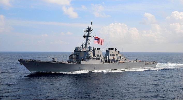 USS Sullivans DDG 68